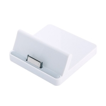 Dock (dokovací stanice) pro Apple iPad 1. / 2. / 3.gen. - bílá