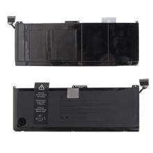 "Baterie pro Apple MacBook Pro 17"" A1297 (rok 2009, 2010), typ baterie A1309 - kvalita A"