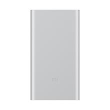 Externí baterie / power bank XIAOMI - 10000 mAh - 1x USB (2A) - stříbrná