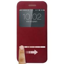 Ochranné pouzdro BASEUS se stojánkem a průhledným prvkem / výřezem na displej pro Apple iPhone 6 / 6S - tmavě červené
