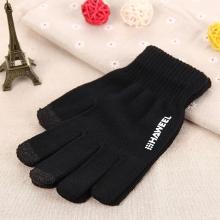 Rukavice HAWEEL pro ovládání dotykových zařízení - pánské (21cm) - černé