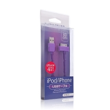 Synchronizační datový USB kabel pro iPhone / iPod / iPad barevný - fialový