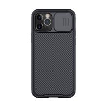 Kryt NILLKIN CamShield pro Apple iPhone 12 / 12 Pro - MagSafe magnety + krytka kamery - černý