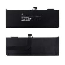 "Baterie pro Apple MacBook Pro 15"" A1286 (rok 2009, 2010), typ baterie A1321 - kvalita A"