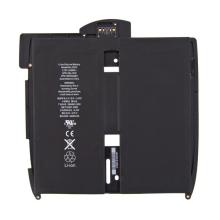 Baterie pro Apple iPad 1.gen. - kvalita A+
