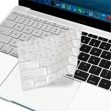 Kryt klávesnice ENKAY pro Apple MacBook 12 / Pro 13 (2016) bez Touch baru - silikonový - bílý - US verze