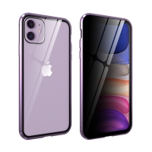 Kryt pro Apple iPhone 11 - 360° ochrana - magnetické uchycení - skleněný / kovový - fialový