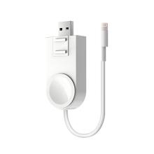 Nabíjecí kabel 2v1 pro Apple Watch / Apple iPhone - konektor Lightning - bílý