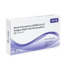 Antigenní samotest ze slin REALY Novel Coronavirus (SARS-COV-2)
