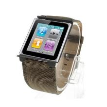 Hodinkové pouzdro pro iPod nano 6.gen. - tmavě zelené