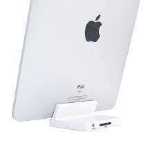 Dock (dokovací stanice) pro Apple iPad 1. / 2. / 3.gen.