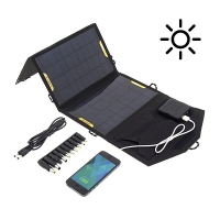 Outdoor skládací solární nabíječka pro Apple a další zařízení (2A/10,5W) rychlonabíjecí - černá