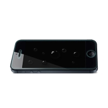 Tvrzené sklo (Tempered Glass) Nillkin pro Apple iPhone 5 / 5S + ochranná fólie na zadní část - tl. 0,3mm