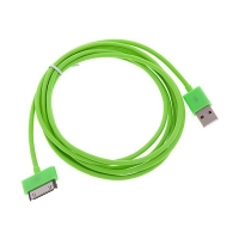 Synchronizační a nabíjecí kabel s 30pin konektorem pro Apple iPhone / iPad / iPod - silný - bílý