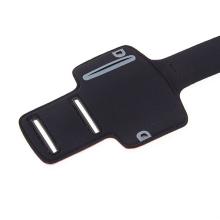 Sportovní pouzdro pro Apple iPhone 4 / 4S, iPod Touch, iPhone 3G (černé s reflexním pruhem)