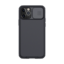 Kryt NILLKIN CamShield pro Apple iPhone 12 Pro Max - MagSafe magnety + krytka kamery - černý