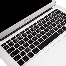 Přelepky na klávesnici - průhledné / bílé
