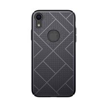 Kryt NILLKIN Air pro Apple iPhone Xr - preforovaný / s otvory - plastový - černý
