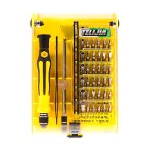 Sada nářadí TELIJIA pro servisní činnost - šroubovák + 43 nástavců / bitů + pinzeta