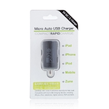 Mini USB auto nabíječka pro Apple iPad / iPhone / iPod - 2100mA