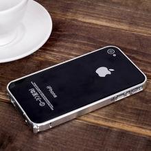 Ochranný ultra tenký hliníkový rámeček / bumper LOVE MEI (tl. 0,7 mm) pro Apple iPhone 4 / 4S - stříbrný