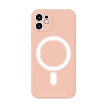 Kryt pro Apple iPhone 12 - Magsafe - silikonový - růžový