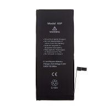 Baterie pro Apple iPhone 6S Plus (2750mAh) - kvalita A+