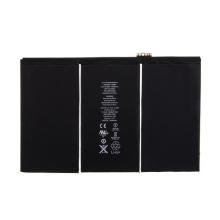 Baterie pro Apple iPad 3. / 4.gen. - kvalita A