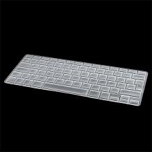 Kryt klávesnice ENKAY pro Apple MacBook Air 13 / Pro 13 / Pro 13 Retina / Pro 15 Retina EU verze - silikonový průhledný