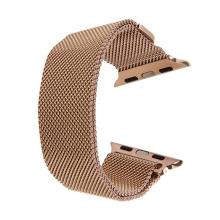 Řemínek pro Apple Watch 44mm Series 4 / 5 / 42mm 1 2 3 - magnetický - nerez - Rose Gold