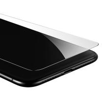 Tvrzené sklo (Tempered Glass) BASEUS pro Apple iPhone X - na přední část - 2,5D hrana - čiré - 0,3mm