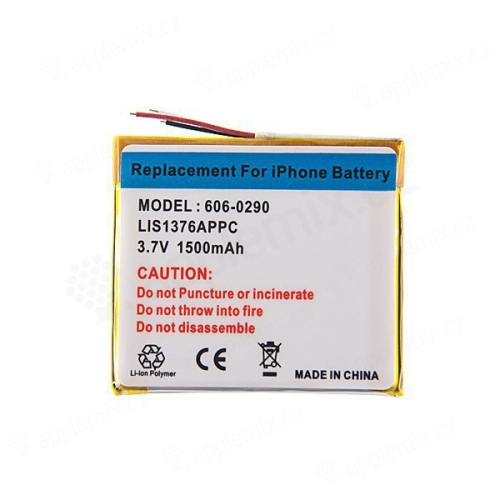 Baterie pro Apple iPhone 2G (1500mAh) - kvalita A