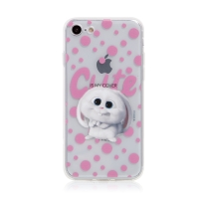 Kryt Tajný život mazlíčků pro Apple iPhone 7 / 8 / SE (2020) - gumový - průhledný / králík Snížek