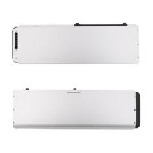 "Baterie pro Apple MacBook Pro 15"" A1286 (rok 2008, 2009), typ baterie A1281 - kvalita A"