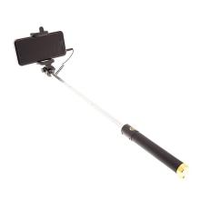 Selfie tyč teleskopická / monopod - kabelová spoušť - zlatá / černá