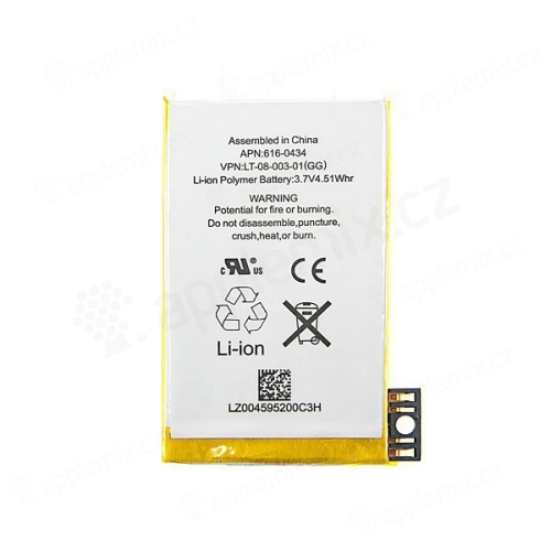 Baterie pro Apple iPhone 3G - kvalita A