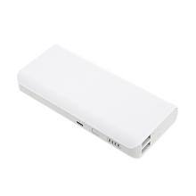 Externí baterie / power bank 15000mAh s 2x USB porty (1A, 2.1A) - bílá