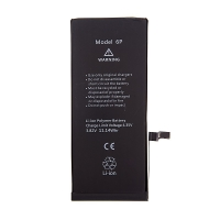 Baterie pro Apple iPhone 6 Plus (2915mAh) - kvalita A+
