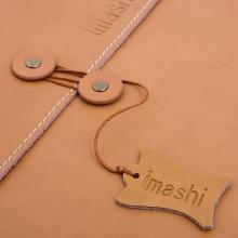 Magická kožená obálka pro Apple MacBook Air 13.3 - hnědá