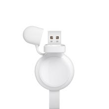 Bezdrátová nabíječka XO pro Apple Watch - mini provedení - plast / silikon - bílá