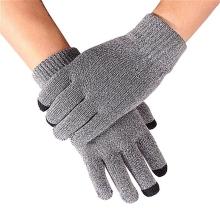 Rukavice pro ovládání dotykových zařízení - žíhané - bílo-šedé