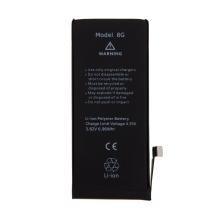 Baterie pro Apple iPhone 8 (1821mAh) - kvalita A+