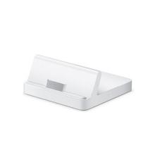Originální Apple iPad Dock - bílý
