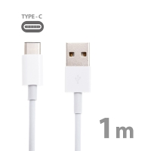 Synchronizační a nabíjecí kabel USB-C 3.1 - USB 2.0 - 1m - bílý