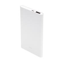 Externí baterie / power bank XIAOMI - 5000 mAh - USB-A 2,1A - vstup Micro USB
