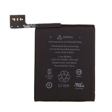 Baterie pro Apple iPod touch 6.gen. - kvalita A+