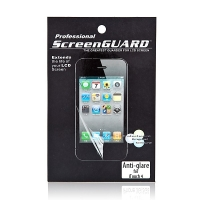 Ochranná anti-reflexní (matná) fólie pro Apple iPod Touch 4