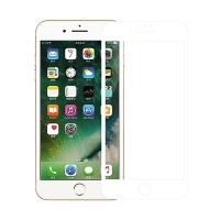 Tvrzené sklo (Tempered Glass) Nillkin 3D AP+ Max pro Apple iPhone 7 Plus / 8 Plus - bílé