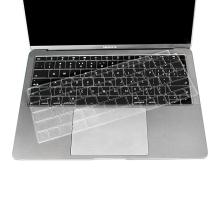 """Kryt klávesnice ENKAY pro Apple MacBook Air / Air M1 (2018-2021) 13"""" (A1932, A2179, A2337) -  US verze - gumový - průhledný"""
