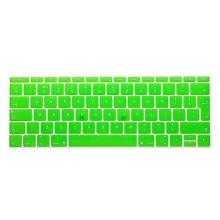 Kryt klávesnice ENKAY pro Apple MacBook 12 / Pro 13 (2016) bez Touch Baru - silikonový - zelený - EU verze